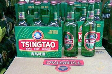 Bia Tsing tao